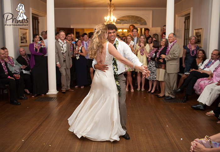 Kim Sammy Lyman Estate Wedding In Waltham MA